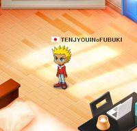 Fubuki_3